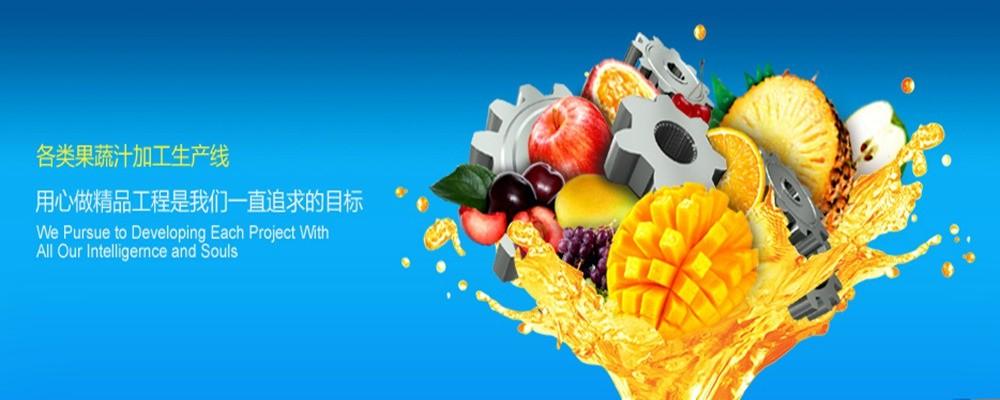 China melhor Iogurte industrial que faz a máquina em vendas